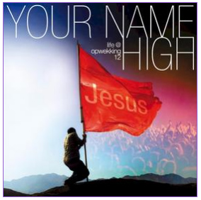 Your name high